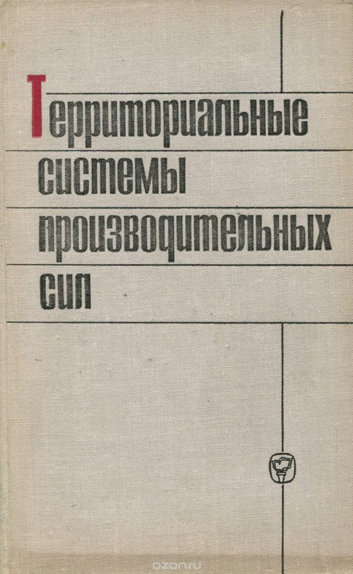 1011964596