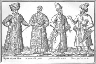 Слева направо: одеяние Московского магната, знатный московит, московит в воинском одеянии, татарин в своем туземном вооружении, 1577 г.