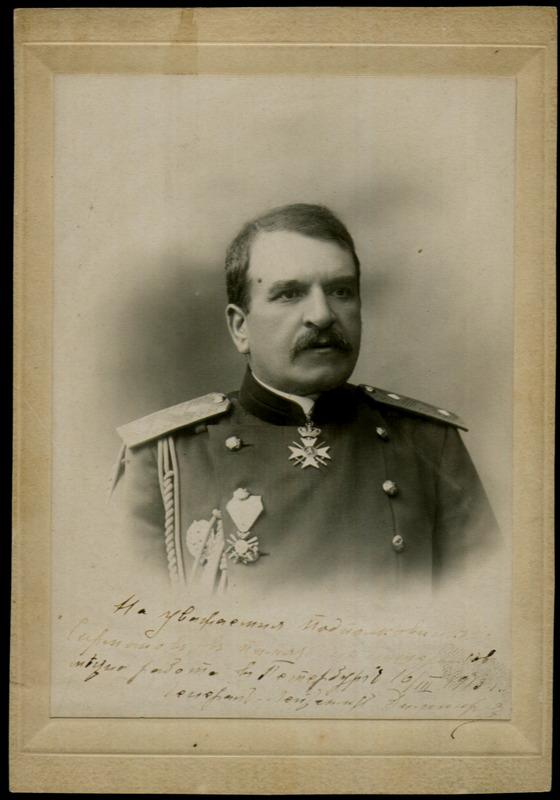 Генерал Радко-Дмитриев Радко Димитриевич
