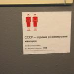 «СССР — страна равноправия женщин». Альбом Института статистики, 1938 г.