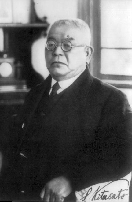 Сибасабуро Китасато