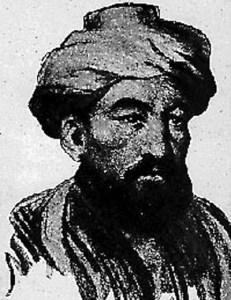 Саадия бен Йосеф (Саадия Гаон)
