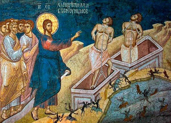 Исцеление двух бесноватых в стране Гергесинской. Фрагмент фрески нефа. Косово. Монастырь Высокие Дечаны. XIV век.