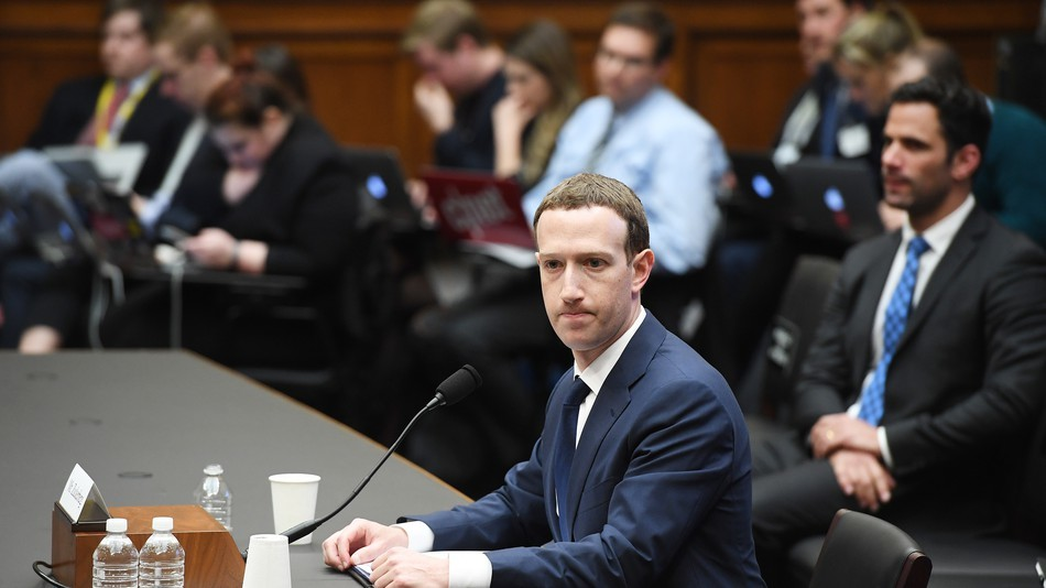 Марк Цукерберг на разбирательстве в британском парламенте