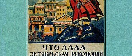 """На примере истории российского жендвижения показывается, что отношения его двух потоков - большевичек и феминисток - часто были и враждебными, больше не из-за доктринальных различий, а так как конкурировали за один и тот же человеческий тип: женщин умных, самостоятельных, готовых """"сопротивляться среде"""" и желающих равенства независимо от образования, часто и классовой принадлежности. Однако вторые чутко присматривались к идеям и практикам первых, быстро внедряя те формы работы в женской среде (и двигаясь к решению тех же проблем), которые другая сторона начала, но не довела до конца из-за недостаточного радикализма""""."""