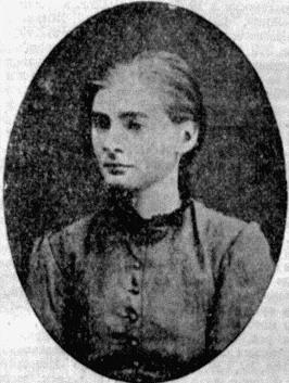 Ольга Афанасьевна Варенцова
