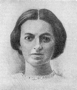 Вера Климентьевна (Берта Калмановна) Слуцкая