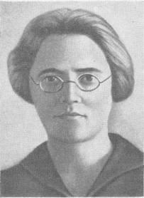 Женя Егорова (Марта-Элла Яковлевна Лепинь)