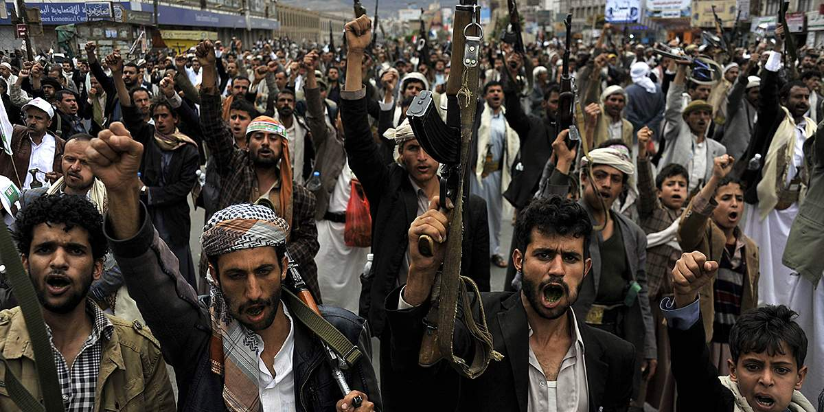 Houthi Militants Protest After Airstrikes In Yemen