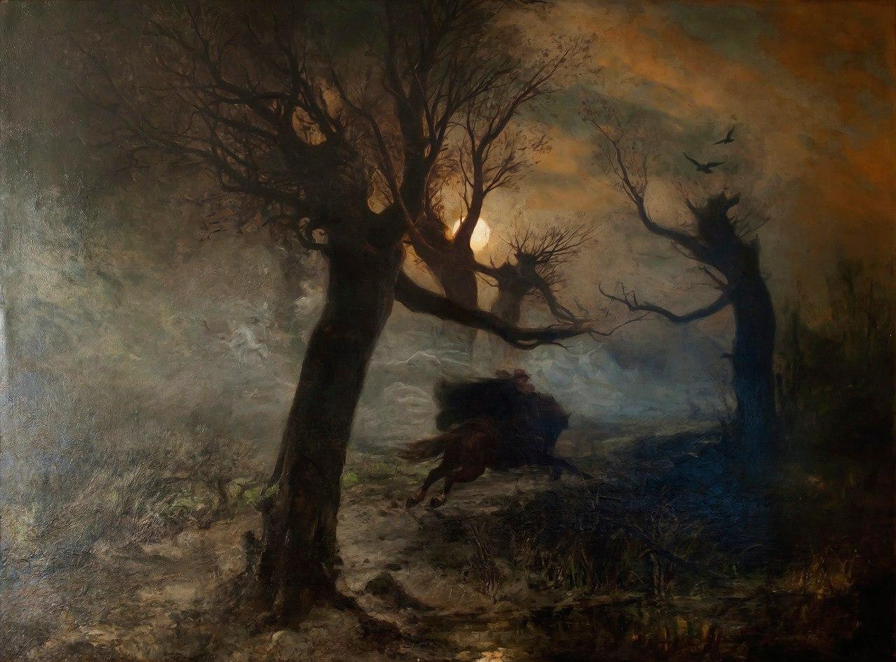 Юлий Юльевич Клевер. Лесной царь. 1887