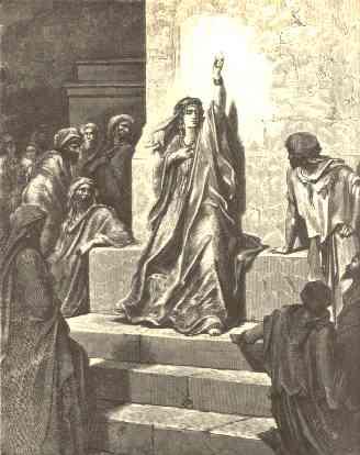 Пророчица Дебора. Иллюстрация Гюстава Доре.