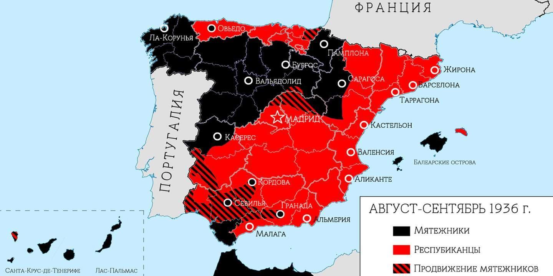 Начало мятежа в Испании