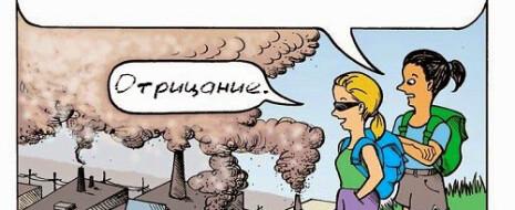 """Разобраны 3 основных мифа про охрану природы, присутствующие в общественном мнении (в основном справа, но бывает и слева): 1) Охрана природы - дорогая игрушка богатых стран, бедные обречены на """"грязный ..."""