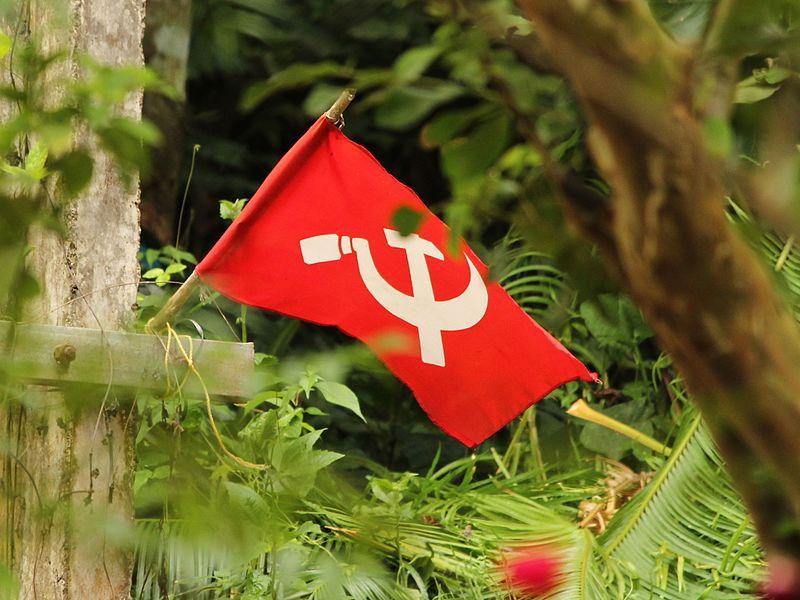 Коммунистический флаг в Коттаяме, Керала