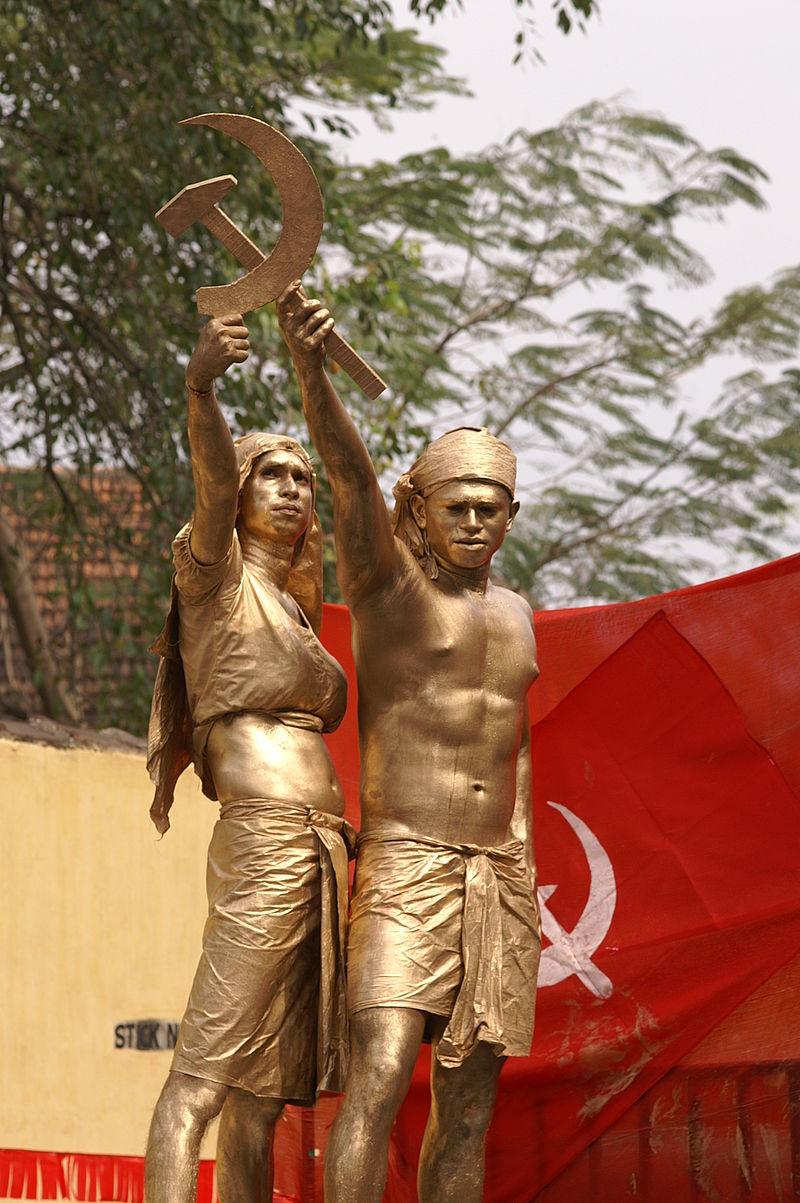 Коммунистическое ралли в Керале, символы коммунизма - рабочий и крестьянка