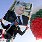 Ливан подвёл итоги убийства премьера Рафика Харири: из олигархов в мученики