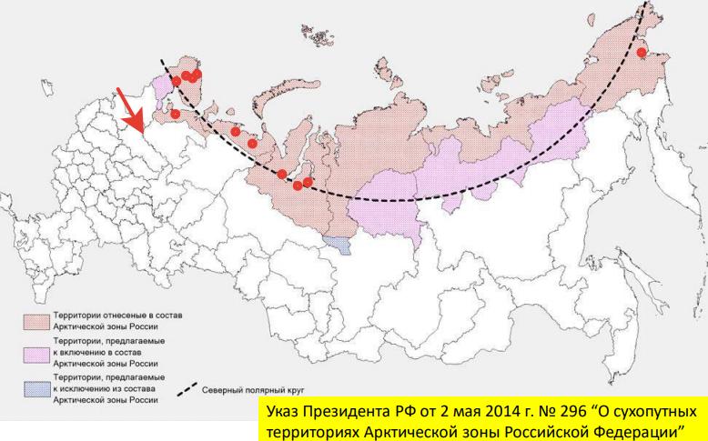 Места получения климатических данных Роскомгидрометом в 1966-2017 (все вне городов)
