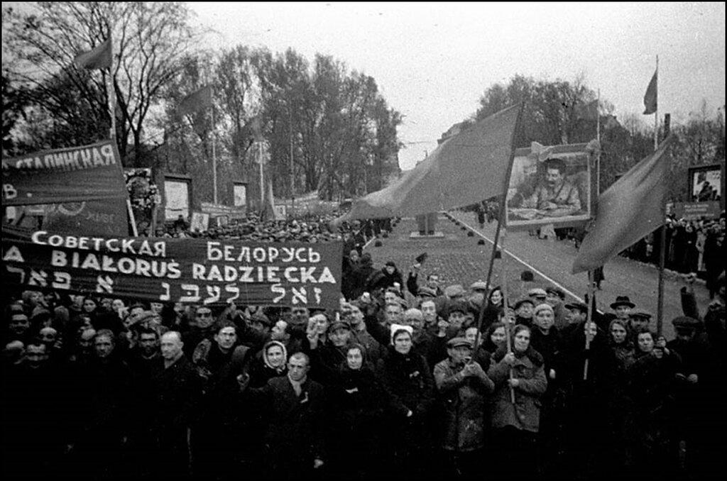 Западная Белоруссия встречает освободителей