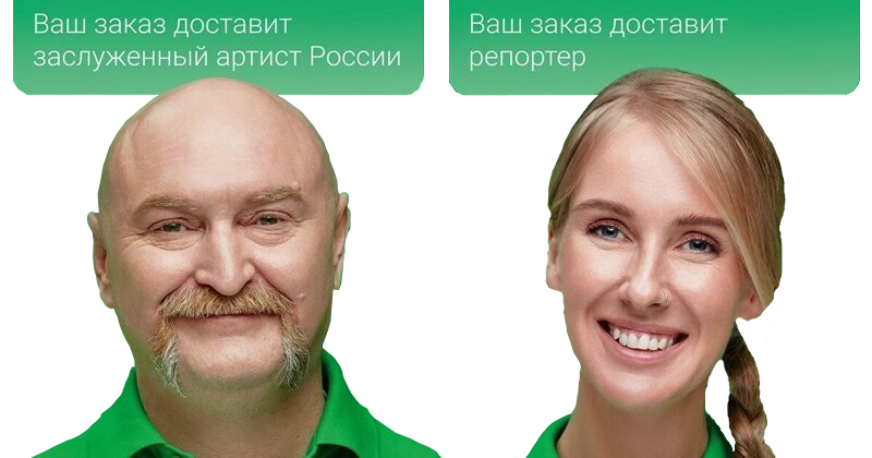delivery-club__ru_dmYUNLtP