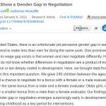 Долгое последействие гендерных стереотипов