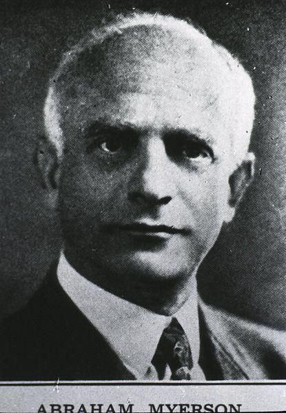 Авраам Мейерсон