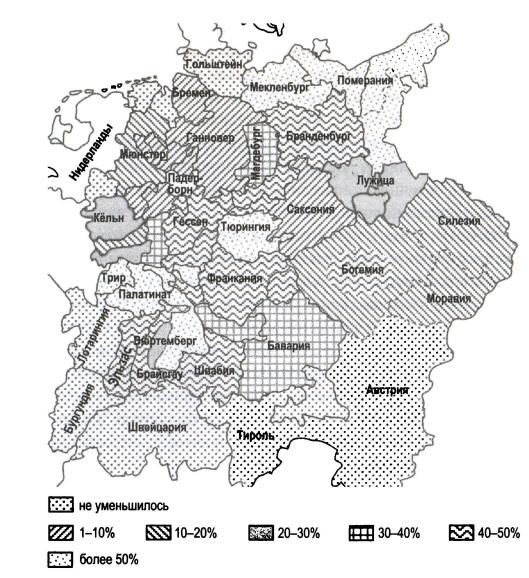 Уменьшение численности населения Священной Римской империи в течение Тридцатилетней войны. Источник : Franz G., Der Dreissigjiihrige Krieg und das Deutsche Volk, Jena, 1943.