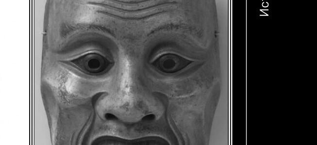 Print PDF Резюме. Подробный разбор истории обоснования Полом Экманом «универсальности базовых эмоций» человека, с их биологизацией и «автоматизацией», устранением когнитивного компонента, обязательного для всякой эмоции, показывает, что это попытка с […]