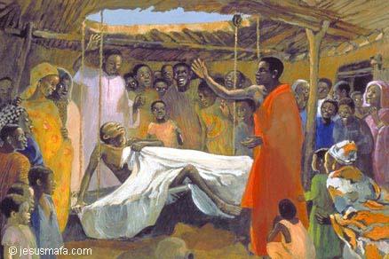 исциление-иисус