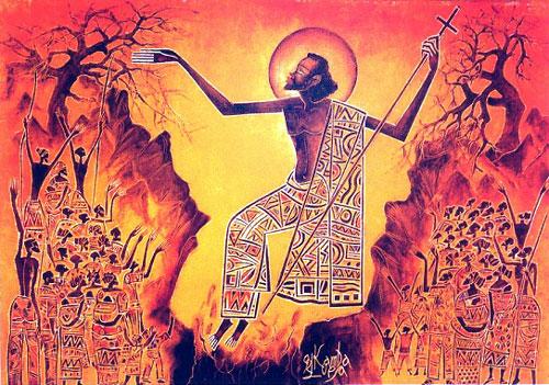 заир-иисус